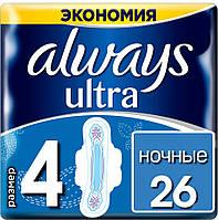 Прокладки Always Ultra Night женские гигиенические с ароматом 26 шт