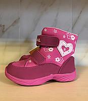 Детские зимние ботинки для девочки, р.23-28