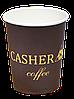 Отчет о работе сервисного центра CASHER. Видео 1. Часть 2.