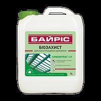 Концентрат 1: 9 биозащитное средство для конструкционной древесины (Байрис) 5 л.