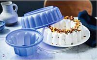 Форма Кольцо для холодных десертов и закусок, Тапервер