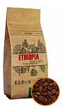 Кофе Ethiopia Sidamo gr.2, 100% Арабика, 250 грамм, фото 2