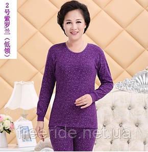 Женское хлопковая домашняя одежда BingYunfEi (3XL) комплект