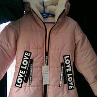Детская зимняя куртка на овчине. LOVE.