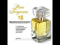 Парфюмерная вода для женщин Pour Toujours (Пур Тужур) Фаберлик  50мл.Зеленый, цветочно-цитрусовый аромат