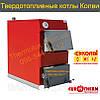 Твердотопливный котел Колви CS18 (Евротерм-Украина)