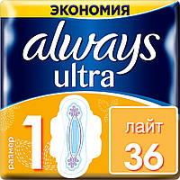 Прокладки Always Ultra Light женские гигиенические с ароматом 36 шт