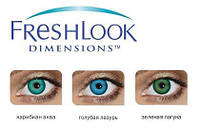 Ежемесячные цветные контактные линзы Freshlook Dimensions, 2шт,  Alcon