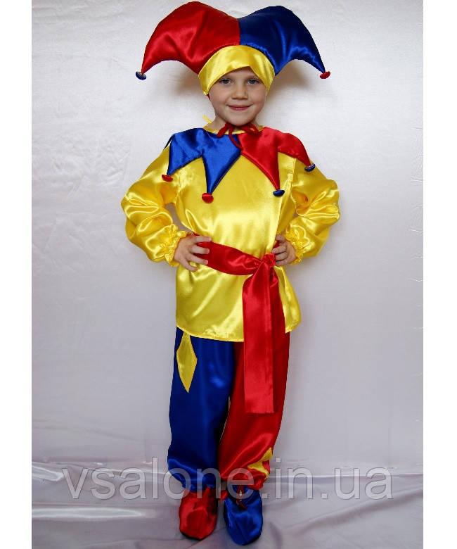 Детский карнавальный костюм для мальчика АРЛЕКИН