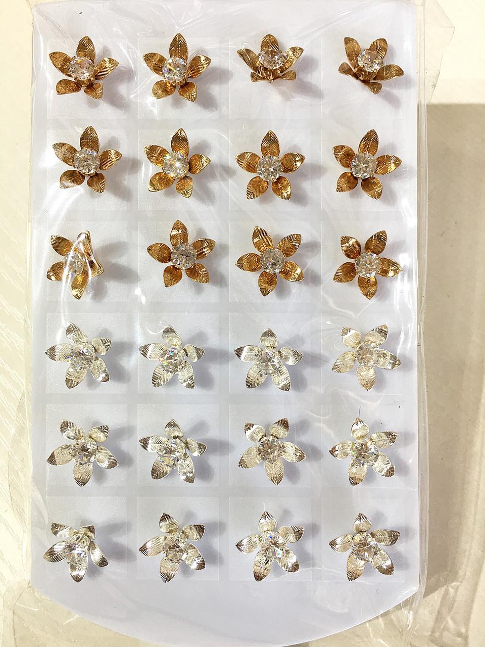 Серьги гвоздики цветочек ( 12 пар)