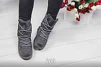 Угги серые на шнуровке
