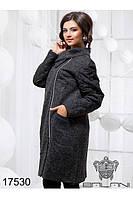 Модное  пальто  женское  (48-52), доставка по Украине