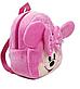 Детский рюкзак Минни Маус, для ребенка, в садик, фото 5