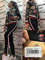 Спортивные костюмы турция Speedway. Женские спортивные костюмы производства Турции купить опт розница