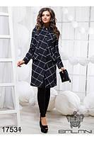 Пальто кашемировое женское  женское (42-46), доставка по Украине