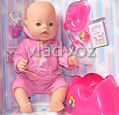 Кукла пупс розовый боди 9 предметов 9 функций