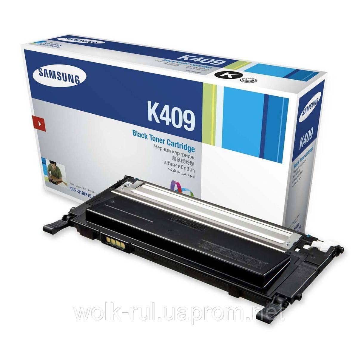 Картридж Samsung CLT-K409S, Black, CLP-310/315, CLX-3170/3175, 1.5k, OEM - Интернет-магазин  T-Shop.com.ua в Запорожье