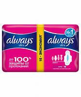 Always Ультратонкие женские гигиенические прокладки Ultra Super (Супер) ароматизированные 16 шт.