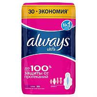 Always Ультратонкие женские гигиенические прокладки Ultra Super (Супер) ароматизированные 30 шт.