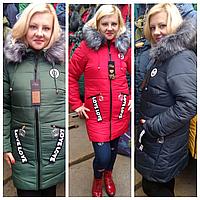 Зимняя модная  женская куртка с мехом (42-50), доставка по Украине