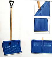 Лопата для снега без держака