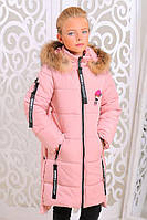 Детская куртка-пальто для девочки