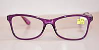 Очки для зрения женские роговая оправа (эксклюзивные) с диоптриями +0.5 до +4.0