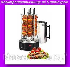 Электрошашлычница EURO STAR BBQ 8601 1000 Вт на 5 шампуров,Шашлычница электрическая,Шашлычница для дома