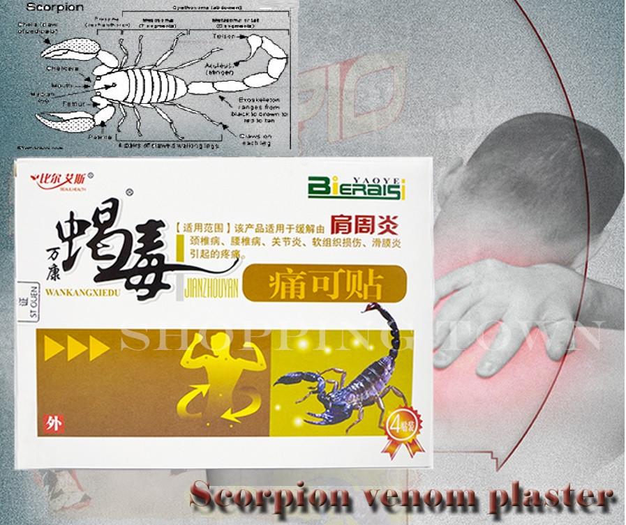 """Пластырь с ядом скорпиона """"Wankang"""" 4шт в уп"""
