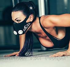 Маска для тренировки дыхания Elevation Training Mask 2.0, фото 3