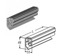 Уплотнение нижнее RSB10 для секционных ворот ролет Alutech