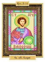 Схема для вышивки бисером 10,5*16,5см Св Валерий Севастийский З-16 Richelieu