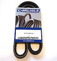 Ремень Carrier  50-60288-24