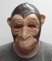 "Маска Латексная ""Обезьяна""- маска на праздник, маска на Хэллоуин!"