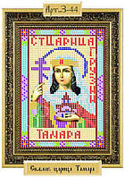 Схема для вышивки бисером 10,5*16,5см Св Тамара Царица З-44 Richelieu