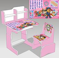 """Парта школьная """"Щенячий патруль"""" ЛДСП ПШ 027 (1) 69*45 см., цвет розовый, + 1 стул"""