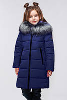 """Темно-синее зимнее детское пальто """"Стар"""""""