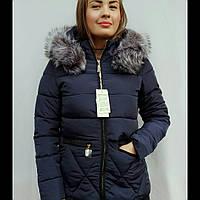 Куртка женская зимняя стеганка золотая змейка