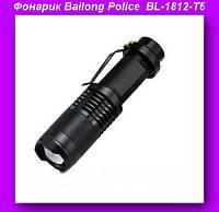 Фонарик Bailong Police  BL-1812-T6,Тактический фонарик POLICE 50000W,Тактический фонарик