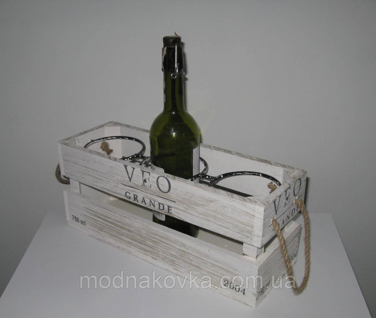 Деревянная подставка для вина - ящик на 3 бутылки