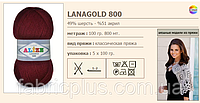 Пряжа ЛанаГолд 800