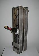 Деревянная подставка для вина на 4 бутылки вертикальная
