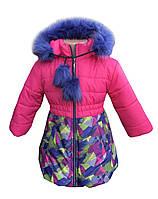 Зимняя комбинированная курточка для девочки 0810/41