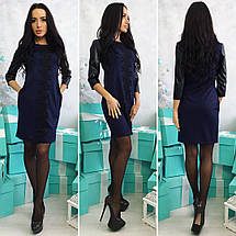 Женское платье-футляр, фото 3
