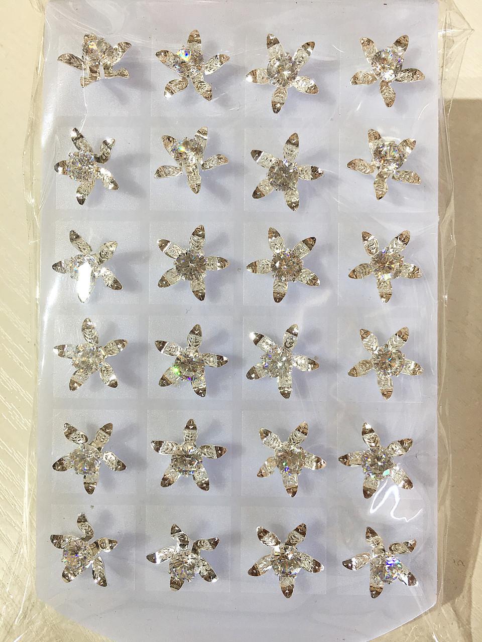 Серьги пуссеты цветочек серебро с камушком ( 12 пар)