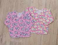 Распашонка для девочки (начес)разные цвета и рисунки
