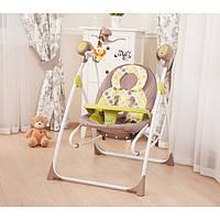 Кресло качалка для малышей TILLY NANNY BT-SC-0005