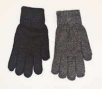 Мужские перчатки вязка (трикотаж) -двойные