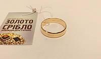 Кольцо обручальное золотое, Размер 19. Вес 3,41 грамм.