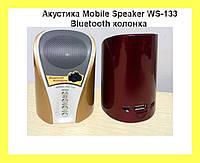 Акустика Mobile Speaker WS-133 Bluetooth колонка